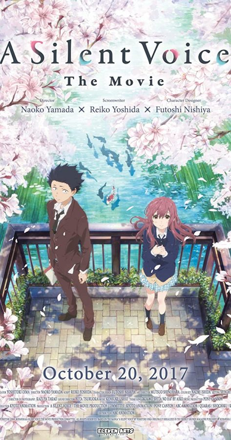 A Silent Voice movie poster shows its release date in 2017.